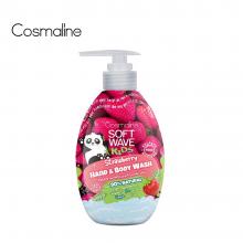 Cosmaline Soft Wave Kids Hand & Bod..