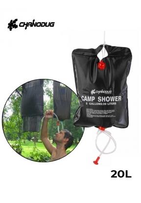 Chanodug FX-8845 Camp Shower PVC Ba..