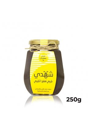 Shahdi Sandian Tree Honey Glass Jar..