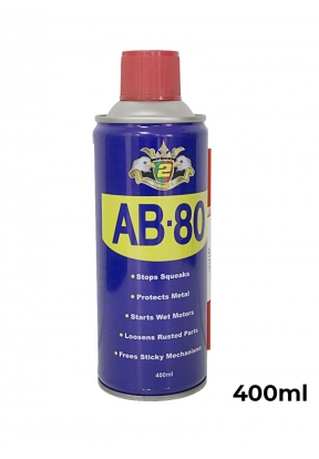 Eagle De-Rust Lubricating Spray 400..
