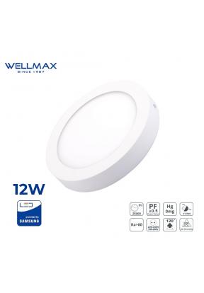 Wellmax Surface LED Down Light Sunf..