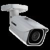 IP Cameras & Accessories