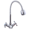 Faucets Showers & Accessories