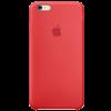 iPhone 6 Plus/ 6S Plus Covers