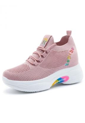 Pink Anti-Slip Height Increasing Qu..