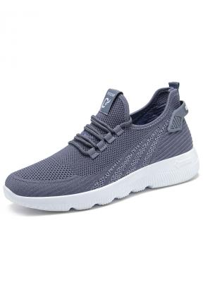 Light Grey Breathable Lightweight F..