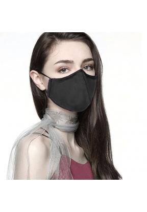 Dr.K Sterilized Cotton Face Mask Ul..
