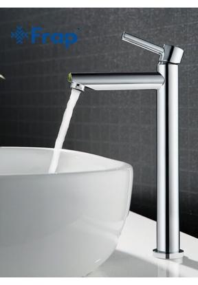 Frap Y10123 High Quality Tall Bath ..