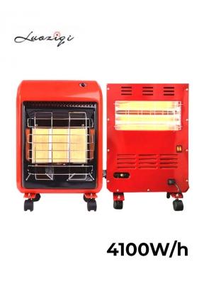 Luozigi LQ-KB1B Hybrid Electric & G..