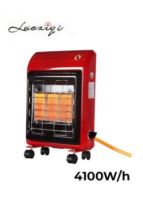 Luozigi LQ-KB1A Mobile Gas Room Hea..