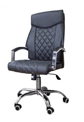 Ergonomic Adjustable Height Leather..