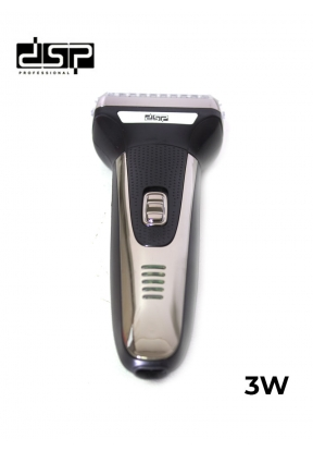 DSP 60090 3 in 1 Shaver & Trimmer S..