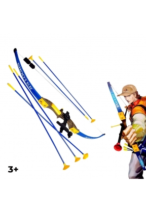 Yente King Archer Bow And Arrow Toy..