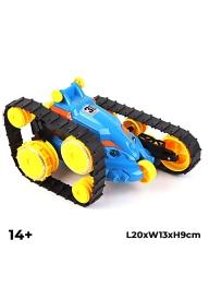 Chengji Toys New Plastic Toy 360 Fl..