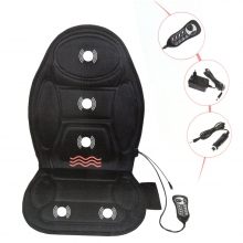 Massage Seat Cushion DC 12V Supply ..