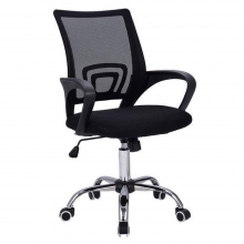 Ergonomic Desk Chair Swivel..