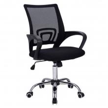 Ergonomic Desk Chair Swivel Office ..