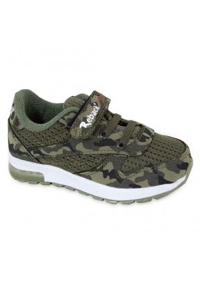 Reback 1050 Military Camouflage Bui..
