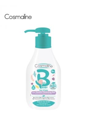 Cosmaline Baby 2 in 1 Gentle Cleans..