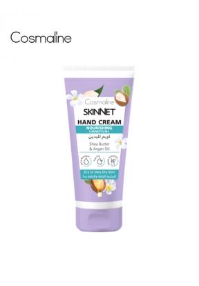 Cosmaline Skinnet 5 in 1 Nourishing..