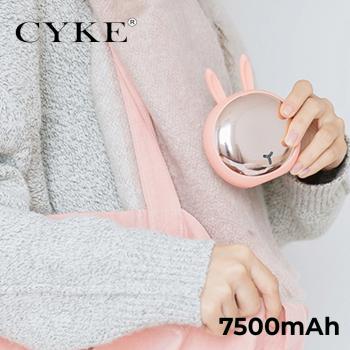 CYKE Creative Mini Winter Pet Shape..